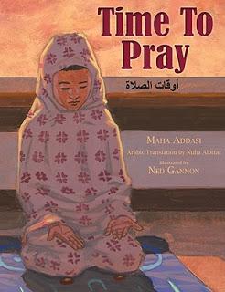 time_to_pray